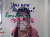 You are Beautiful on mirror