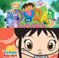 Dora and Kai-Lan bring multi-culturalism and diversity to children's TV