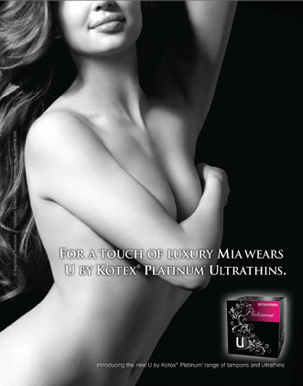 U by Kotex Platinum ad